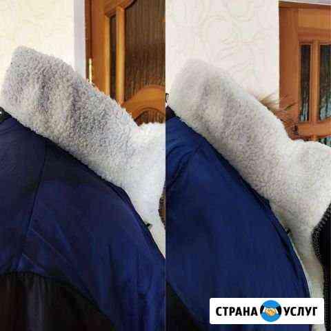 Биочистка верхней одежды Саракташ