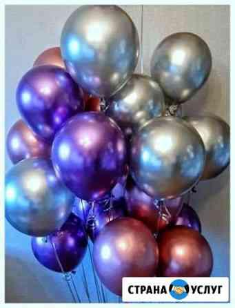 Воздушные шары Тюмень