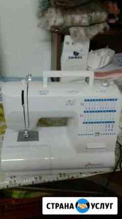 Качественный ремонт швейных машин и пылесосов Биробиджан