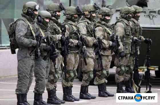 Профессиональная подготовка Киров