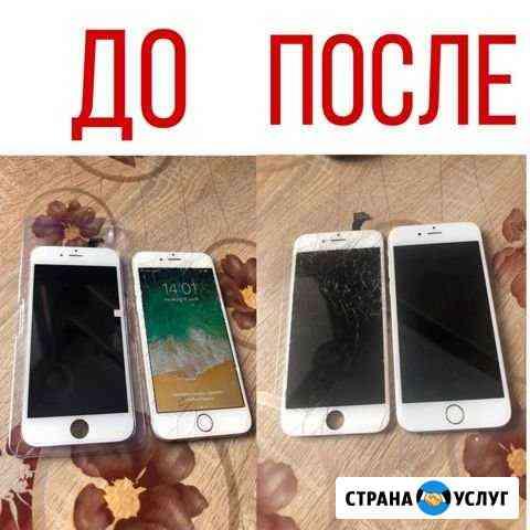 Ремонт Apple iPhone (замена аккумулятора и экрана) Людиново