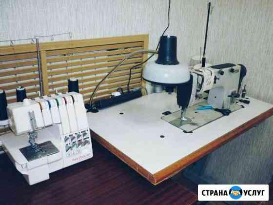Ателье по ремонту одежды Воронеж