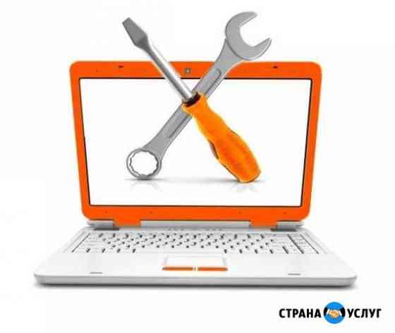 Ремонт ноутбуков с гарантией Калуга