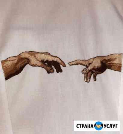 Вышивка ручной работы Саратов
