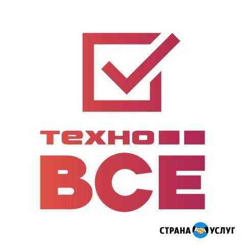 Заправка и ремонт картриджей Новозыбков