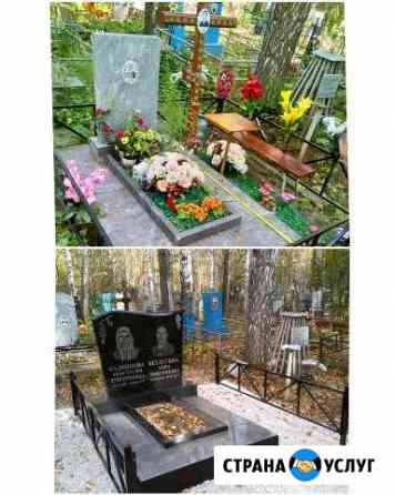 Памятники Екатеринбург