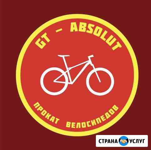 Прокат Велосипедов Уфа