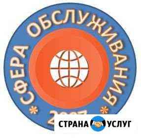Услуги Электрика, Сантехника, Замочник, Мойка окон Красноярск