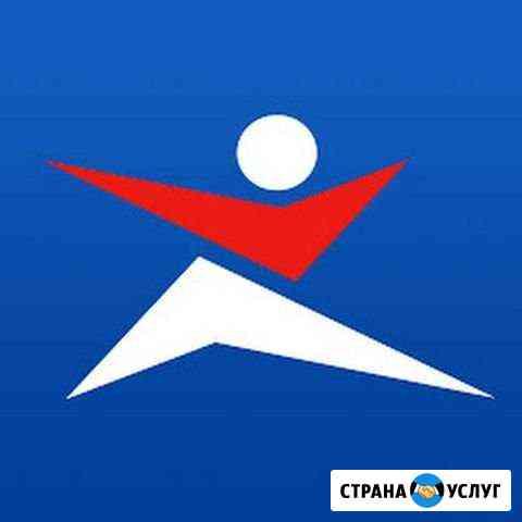 Бонусы спортмастера Челябинск