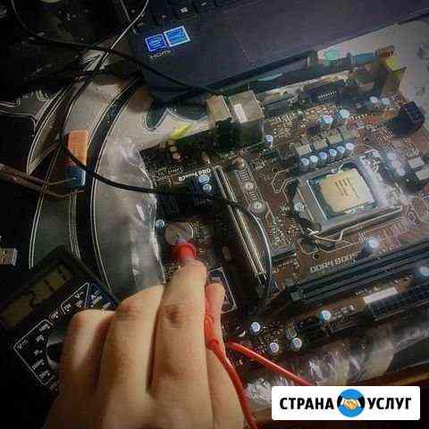Ремонт Компьютеров/Ноутбуков Элиста