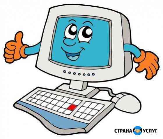 Ремонтирую компьютеры и ноутбуки, выезд Йошкар-Ола