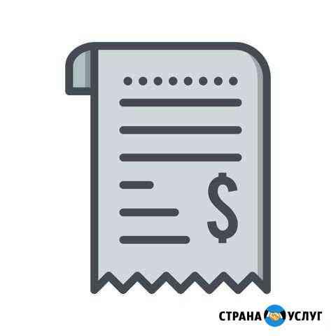 Кассовая отчетность и закрытие подотчетов Смоленск