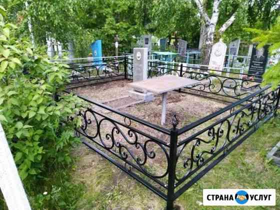 Оградка Омск