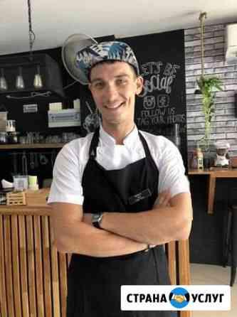 Персональный шеф-повар Ижевск