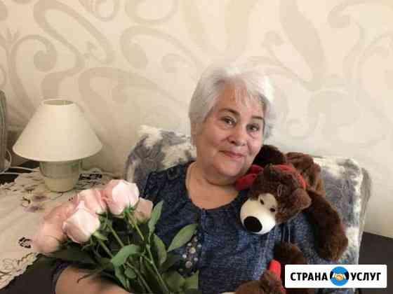 Няня бабушка Ялта
