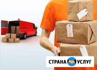 Доставка товаров из Польши и Европы Москва