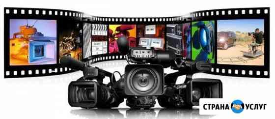 Видеосъемка,фотосъемка, видеооператор, видеомонтаж Благовещенск