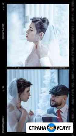 Фотограф/видеограф на свадьбу, корпоративы, дни ро Сургут