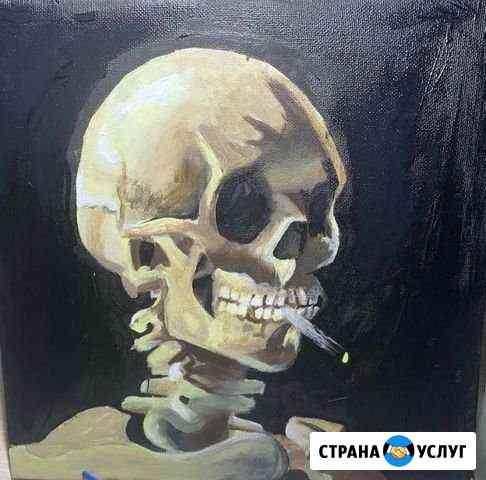 Художник Нефтеюганск