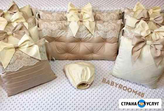 Бортики в кроватку(в наличии и под заказ) Липецк