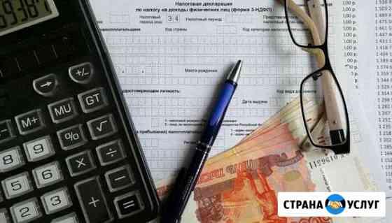 Декларация 3-ндфл Белогорск