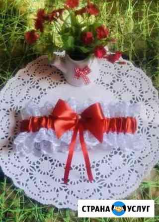 Подвязки для невест Иваново