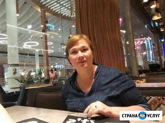 Няня/педагог, раннее развитие, подготовка к школе Казань