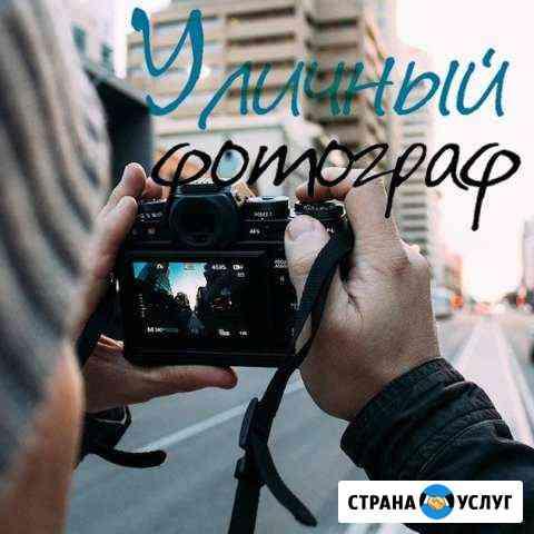 Фото Видео профи Йошкар-Ола