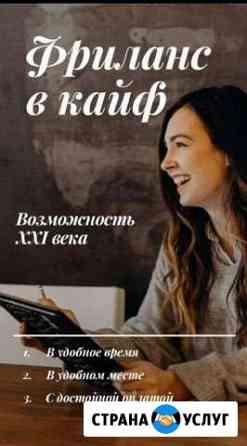 Обучение онлайн профессиям Нальчик