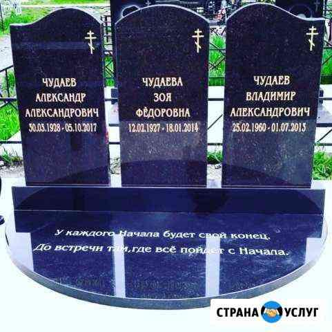 Памятники Бор