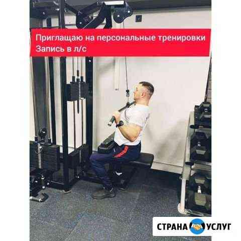 Спорт Киров