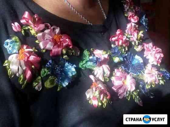 Ручная вышивка лентами на одежде Ставрополь