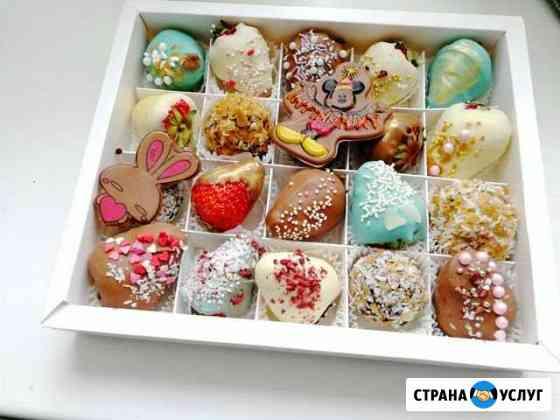 Клубника в шоколаде (На заказ), сладости Хабаровск