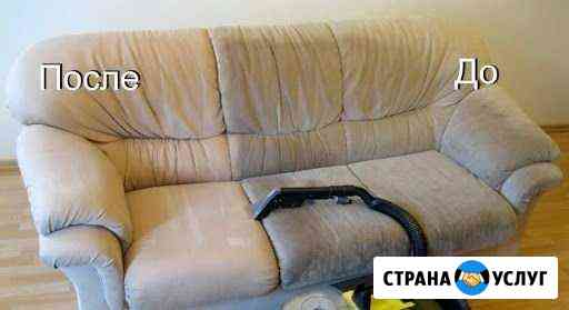 Химчистка мягкой мебели и ковров Липецк
