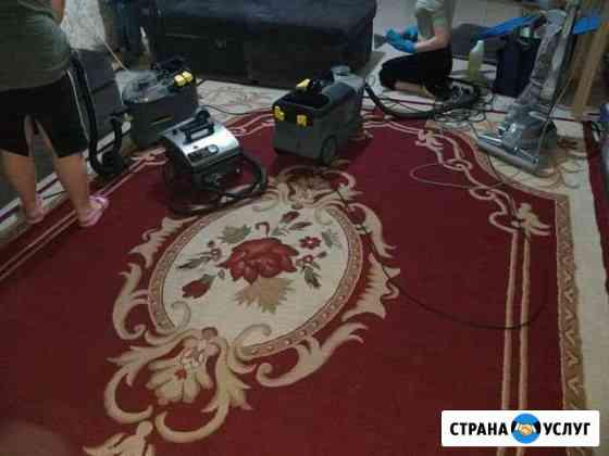 Чистка(химчистка) ковров и мебели с выездом на дом Грозный