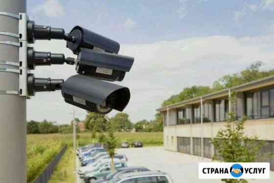 Видеонаблюдение, сигнализация, скуд Саратов