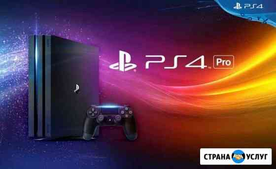 Аренда прокат sony PS4 pro/ playstation ps4 Тюмень