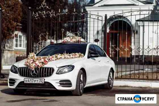 Прокат авто на свадьбу с украшениями. VIP-встречи Брянск