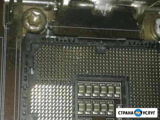 Ремонт компьютеров и т.д Свободный