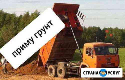Приму грунт бесплатно (суглинок) Ново-Талицы