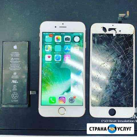 Ремонт iPhone Сыктывкар