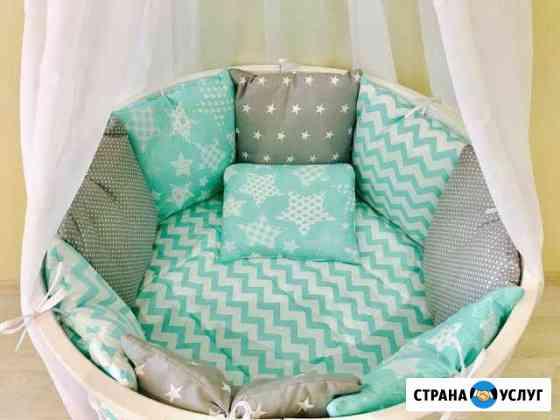 Бортики, одеяла, кокон для малыша Волгоград