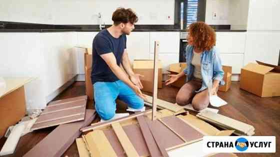 Сборка мебели Пермь