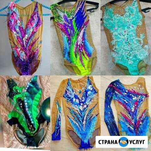 Швея(групповые Купальники для художественной гимна Новосибирск