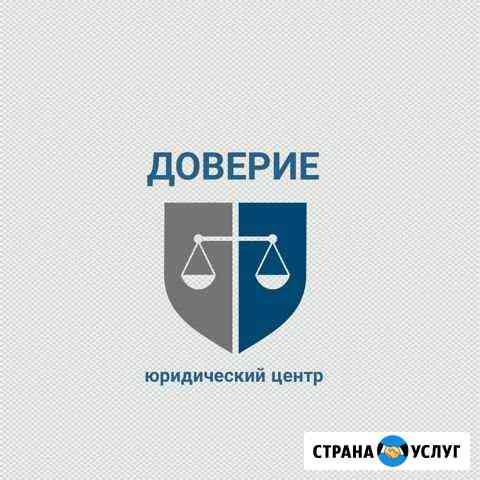 Банкротство физических лиц Сыктывкар