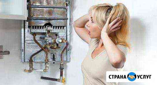 Ремонт газовых колонок всех марок Брянск