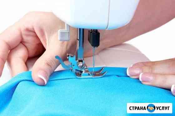 Пошив и ремонт одежды Новосибирск