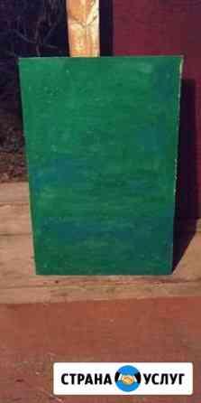Картина Трава у дома Тюмень