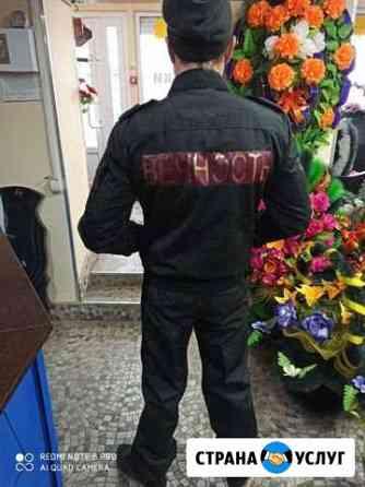 Ритуальные услуги Киров