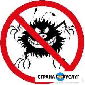 Проверка помещений на наличие скрытой прослушки Санкт-Петербург